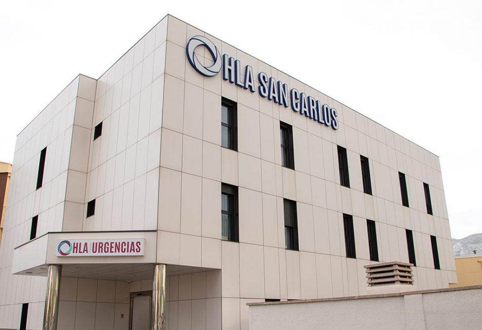 fachada del hospital San Carlos